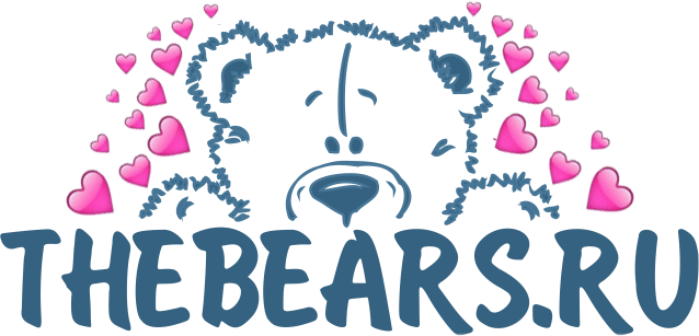 Большие плюшевые медведи в Тюмени